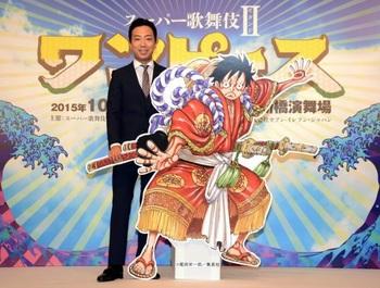 スーパー歌舞伎『ワンピース』kabuki_op_seisaku.jpg